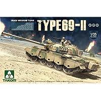 TAKOM 1/35 イラク軍 69II式 中戦車 2 in 1 TKO2054 プラモデル
