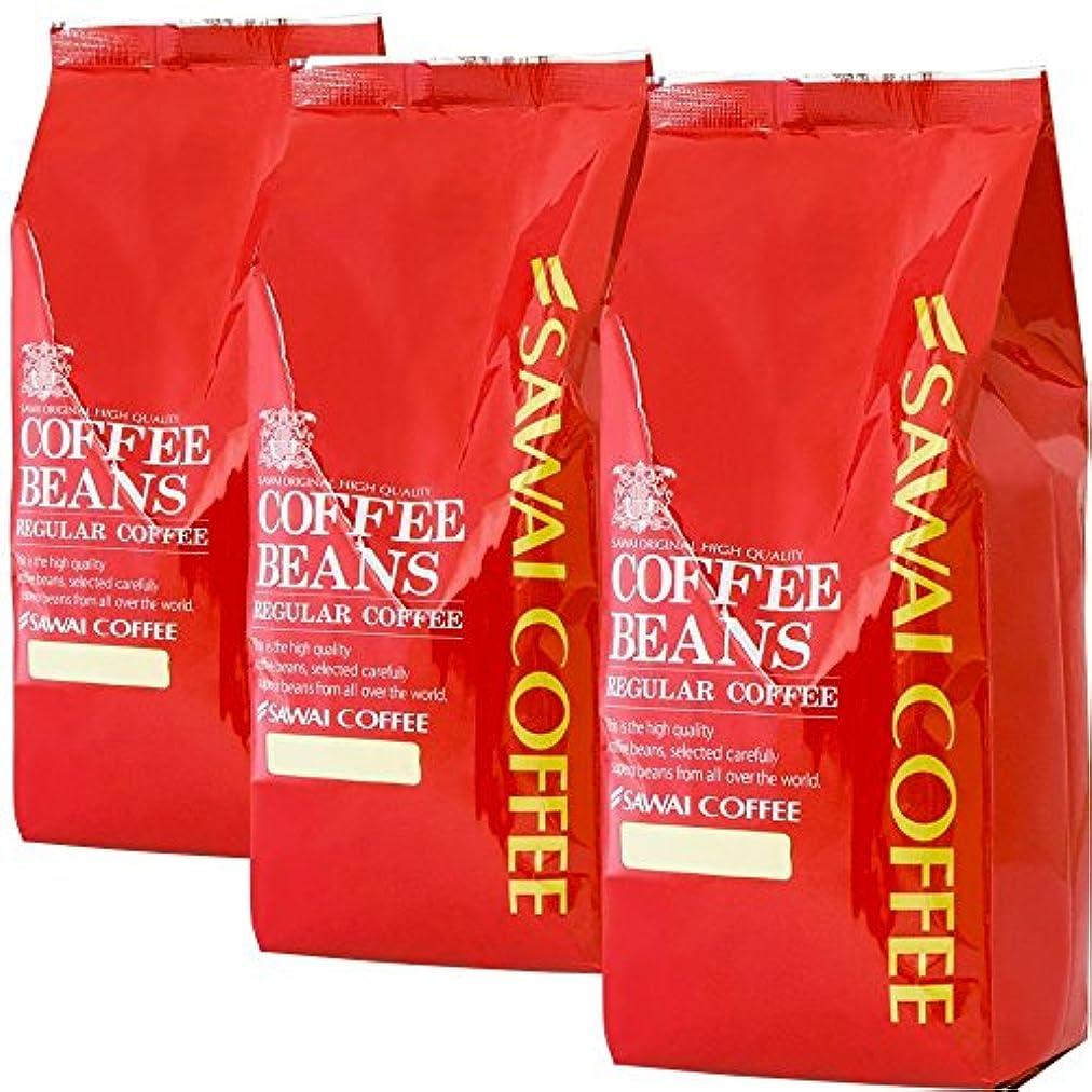 写真を撮る問題謝罪する澤井珈琲 コーヒー 専門店 5分で実感 選べる挽き立ての甘い香りの極上のコーヒーセット ゴールデンブレンド 【 豆のまま 】