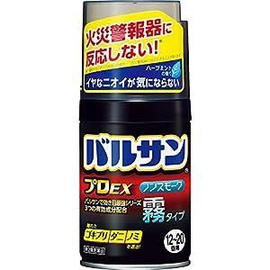 【第2類医薬品】バルサンプロEXノンスモーク霧タイプ12~20畳用 93g