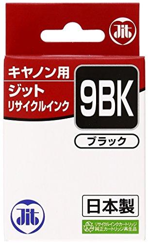 ジット キャノン(Canon)対応 リサイクル インクカート...