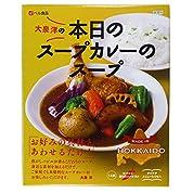 ベル食品 本日のスープカレーのスープ 201g