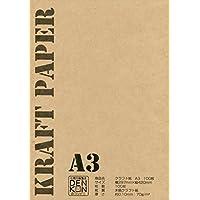 クラフト紙 A3サイズ 100枚(約0.10mm:70g/m2) (A3) denkon