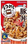 正田醤油 冷凍ストック名人 豚丼の素 130g×5袋
