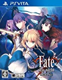 Fate / stay night Realta Nua [Japan Import] by KADOKAWA SHOTEN [並行輸入品]
