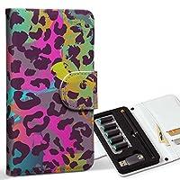 スマコレ ploom TECH プルームテック 専用 レザーケース 手帳型 タバコ ケース カバー 合皮 ケース カバー 収納 プルームケース デザイン 革 ヒョウ柄 豹 カラフル 012670