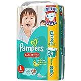 Amazon.co.jpパンパース おむつ Lサイズ (9~14kg) さらさらパンツ  58枚