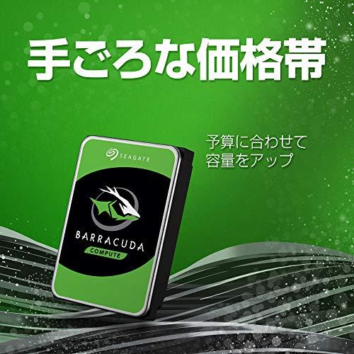 """『Seagate BarraCuda 3.5"""" 8TB 内蔵ハードディスク HDD 2年保証 6Gb/s 256MB 5400rpm 正規代理店品 ST8000DM004』の5枚目の画像"""