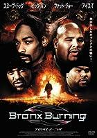 BRONX BURNING [DVD]