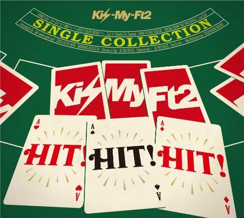 Kis-My-Ft2のアルバム一覧!勢いが止まらないキスマイのヒットシングルも収録のおすすめを厳選!の画像