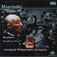 ブルックナー : 交響曲 第9番 (Bruckner : Symphony No.9 / Mravinsky, Leningrad Philharmonic Orchestra) (1980 Live) [SACDシングルレイヤー]