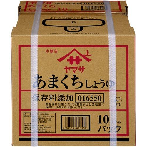ヤマサ 甘口醤油 パック 10L