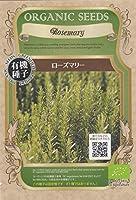【有機種子】 ローズマリー グリーンフィールドプロジェクトのタネ