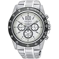 Seiko Men's Lord 43.3mm Steel Bracelet & Case Quartz White Dial Watch SPC241P1