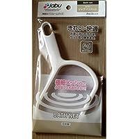 日本製 アイデア商品 バスグッズ きれい快適 湯垢取り 極細メッシュで小さなゴミも逃さない 銀イオン配合
