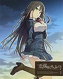 恋と選挙とチョコレート 2(完全生産限定版)[Blu-ray/ブルーレイ]