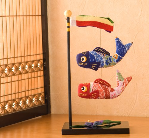 リュウコドウ五月人形鯉のぼり和ぐるみ跳ね鯉のぼりと菖蒲間口18cmx奥行13cmx高さ34cm