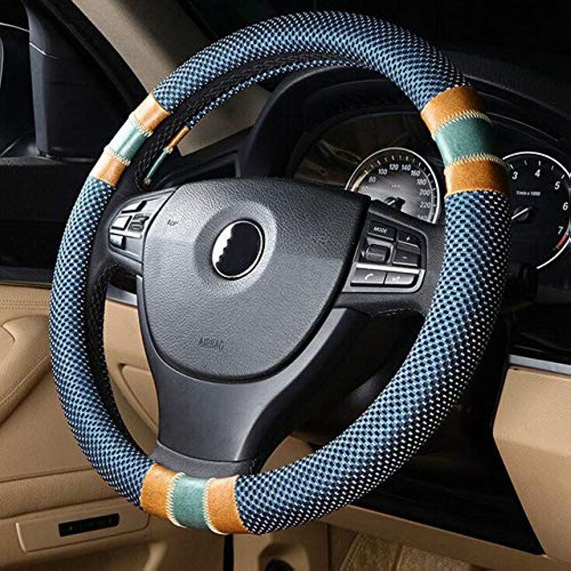 対応するドア手術3D 車スタイリング冬ステアリングホイールカバーキャップ革 36/38/39 センチメートル自動車の付属品ケースのための BMW e46 ホンダ、フォード、トヨタ VW ゴルフ 4-L blue