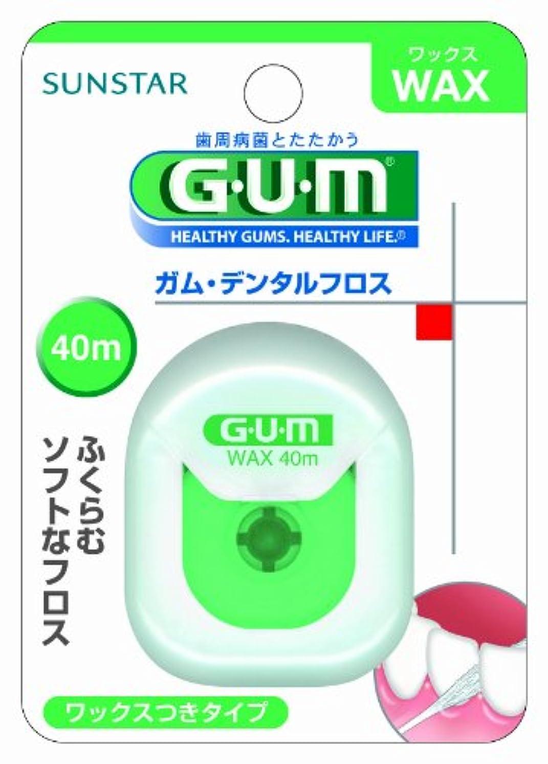 会社繕う再編成するGUM(ガム)?デンタルフロス (ワックス) 40m