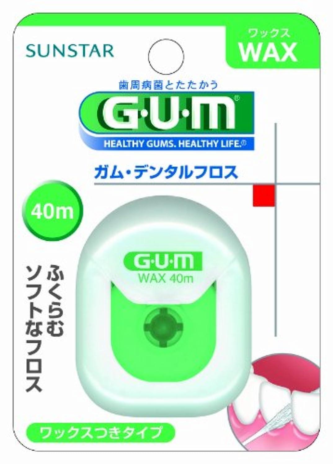 夕暮れ解釈的分散GUM(ガム)?デンタルフロス (ワックス) 40m
