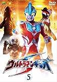 ウルトラマンギンガS 5 [DVD]