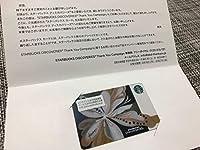 スターバックス カード ディスカバリーズ 及川キーダ 04年 残高000円 PIN未削り 非売品 限定品 送料無料