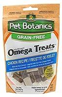 Pet Botanics Health Omega plus 穀物フリー 5 Layer 78604