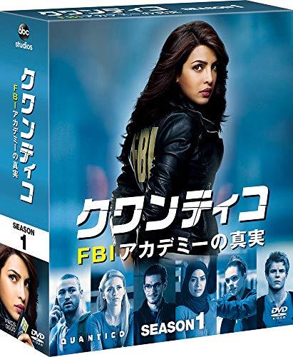 クワンティコ/FBIアカデミーの真実 シーズン1 コンパクト BOX [DVD]