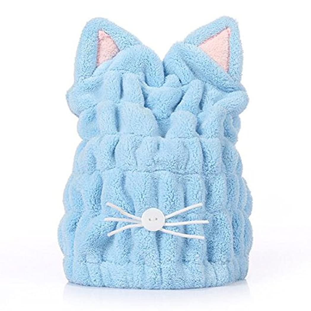 知らせる胃熱心なタオルキャップ 猫耳 ヘアドライキャップ 吸水 乾燥用 お風呂用 マイクロファイバー 可愛い (ブルー)