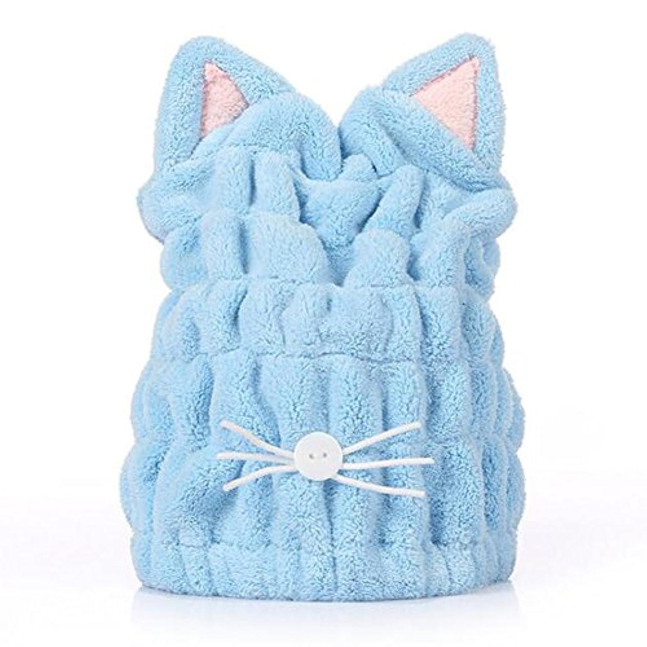 コテージ等しいフレットタオルキャップ 猫耳 ヘアドライキャップ 吸水 乾燥用 お風呂用 マイクロファイバー 可愛い (ブルー)