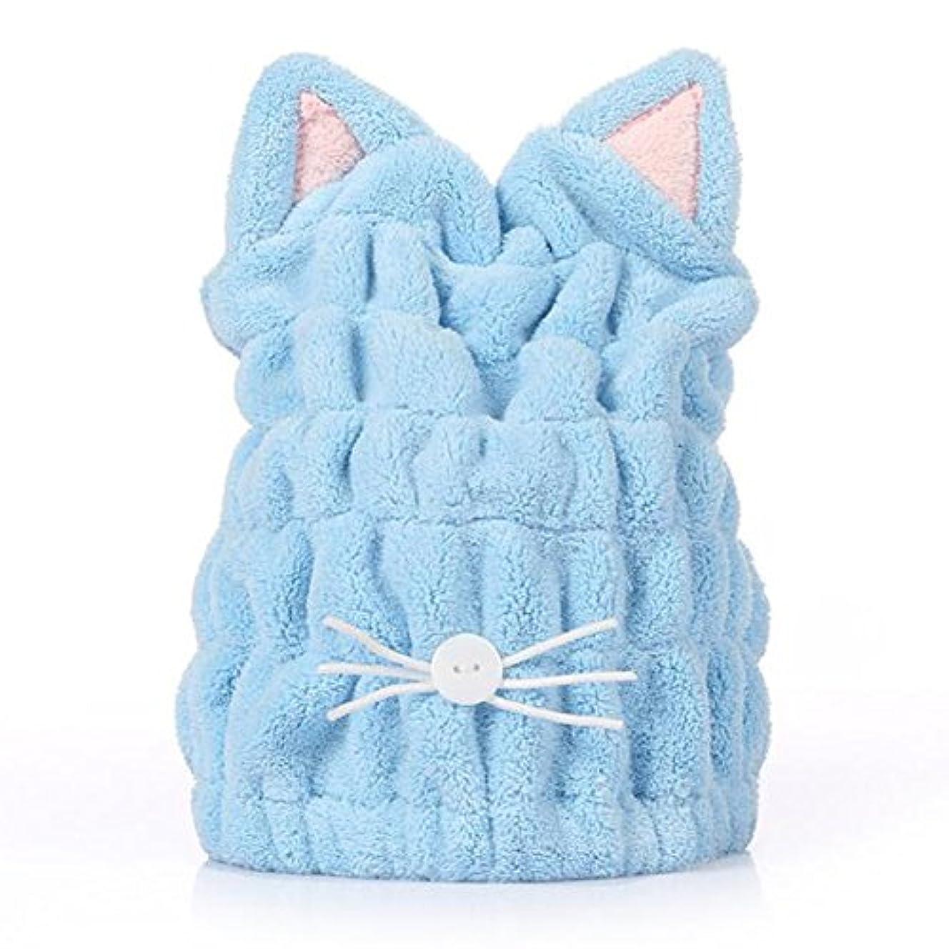 ガイドライン前任者目的タオルキャップ 猫耳 ヘアドライキャップ 吸水 乾燥用 お風呂用 マイクロファイバー 可愛い (ブルー)