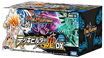 デュエル・マスターズ DMX-10 デッキビルダー鬼DX キラリ!レオ編