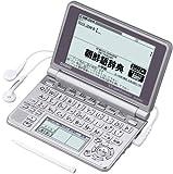 CASIO Ex-word  電子辞書 XD-SP7600 韓国語モデル メインパネル+手書きパネル搭載 ネイティブ+TTS音声対応