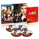[DVD]三国志 Secret of Three Kingdoms ブルーレイ BOX 1