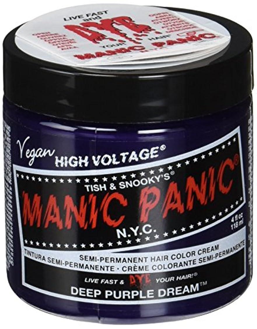 誇りおとうさん頭痛マニックパニック カラークリーム ディープパープルドリーム