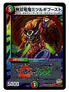 デュエルマスターズ/DMX-24/038/UC/無双竜鬼ミツルギブースト