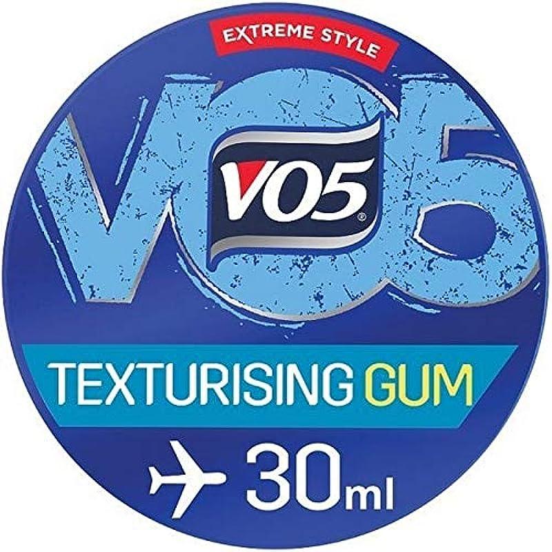 潜水艦溢れんばかりの行き当たりばったり[VO5] Vo5テクスチャガム30ミリリットル - VO5 Texture Gum 30ml [並行輸入品]