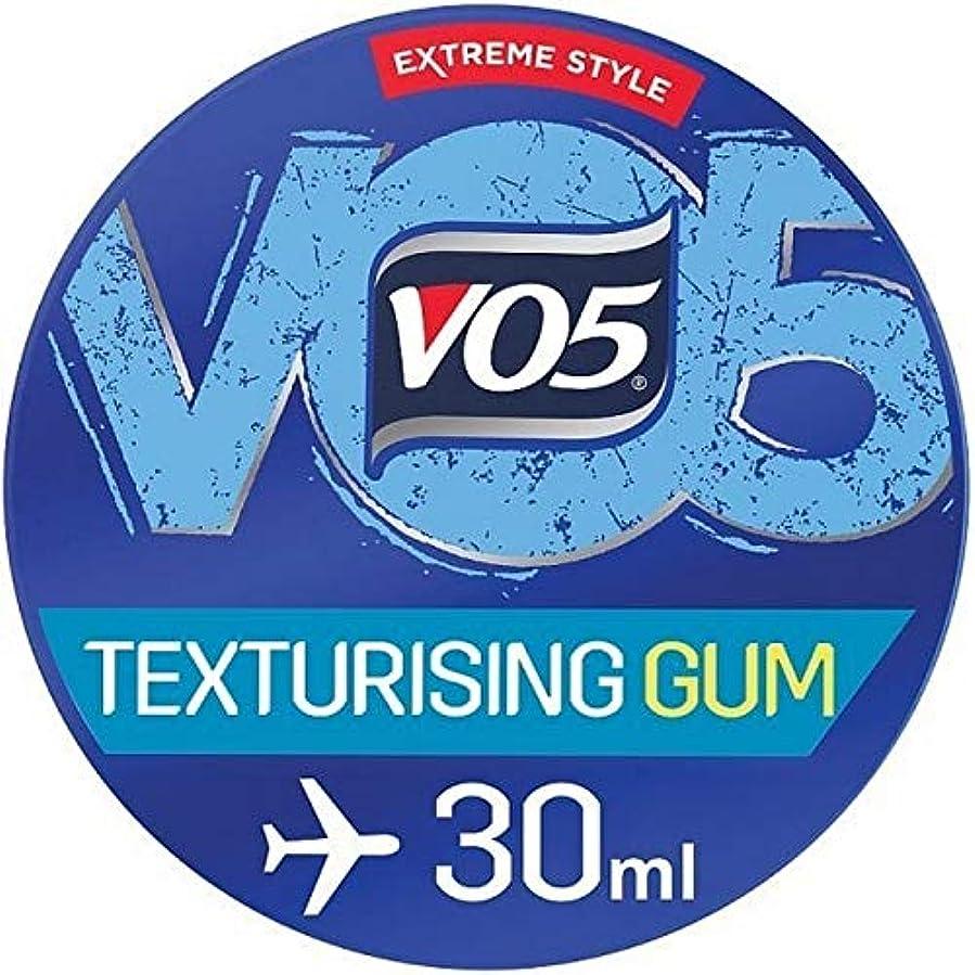 期待してディスココードレス[VO5] Vo5テクスチャガム30ミリリットル - VO5 Texture Gum 30ml [並行輸入品]