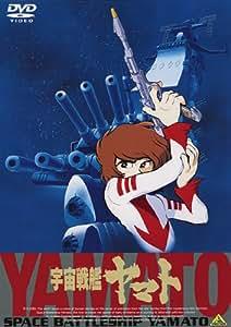 EMOTION the Best 宇宙戦艦ヤマト 劇場版 [DVD]
