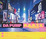 P.A.R.T.Y. 〜ユニバース・フェスティバル〜(CD+DVD)(初回生産限定盤) 画像