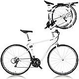 CHANGE軽量フルサイズロード 700C 折りたたみ自転車 シマノ24速 DF-702W