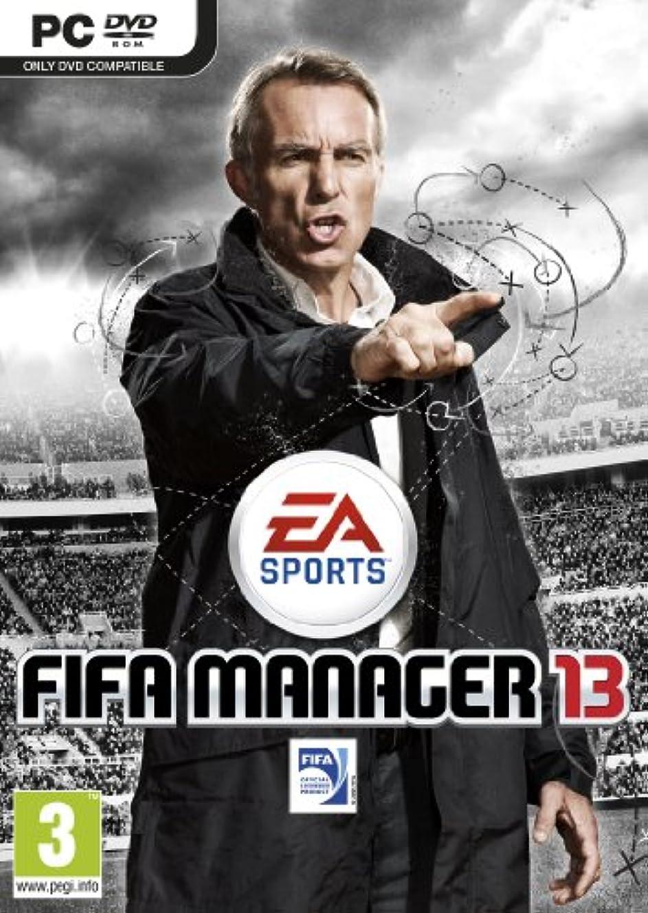 ヒント考案する誇大妄想FIFA Manager 13 (英語版) [オンラインコード]