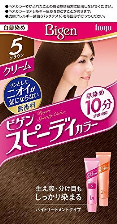 討論新しさマッシュホーユー ビゲン スピィーディーカラー クリーム 5 (ブラウン) 1剤40g+2剤40g