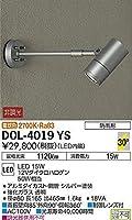 大光電機(DAIKO) LEDアウトドアスポット (LED内蔵) LED 16W 電球色 2700K DOL-4019YS