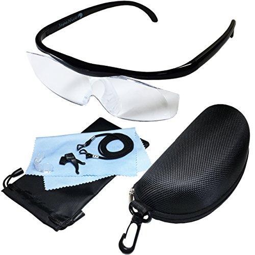 (ジャパナイス)JapaNice 新型 両手が使える メガネ型 拡大鏡 1.8倍 ルーペ グラス デラックス 7点set BO026