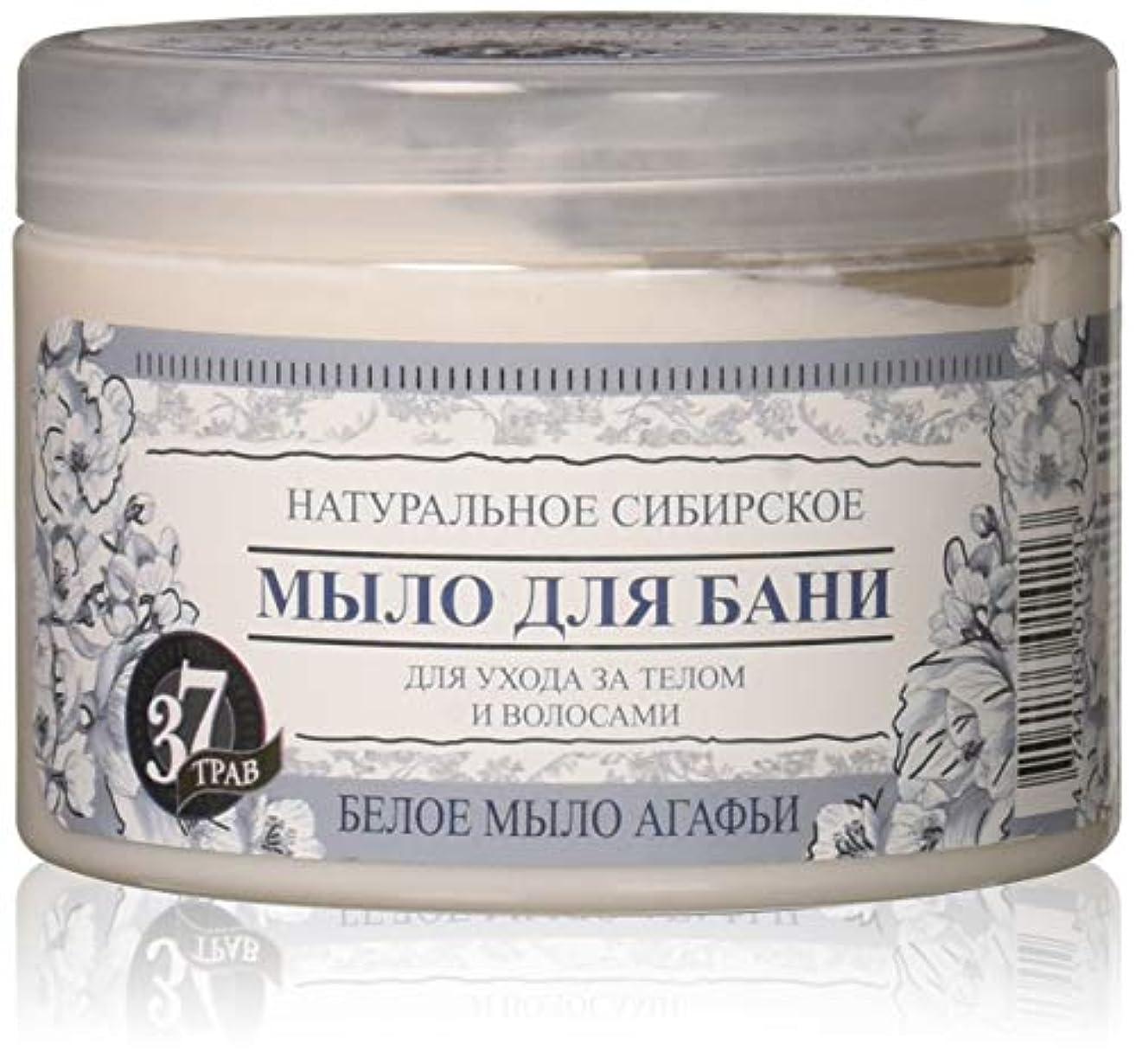 消毒剤受益者相反するアガフィア ナチュラル ボディーソープ (Made in EU)