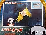 銀河鉄道999 メーテル 北九州WAONカード ワオンカード