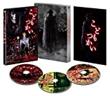 【Amazon.co.jp限定】こどもつかい 豪華版(初回限定生産)(オリジナルリフレクターチャーム付) [Blu-ray]