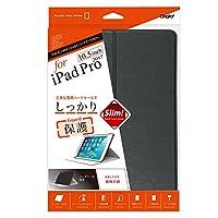iPad Pro 10.5インチ 2017 用 ハードケースカバー ブラック TBC-IPP1707BK
