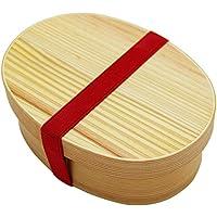 木製 弁当箱 曲げわっぱ 一段 漆塗り 女性 男性 高校生用 白