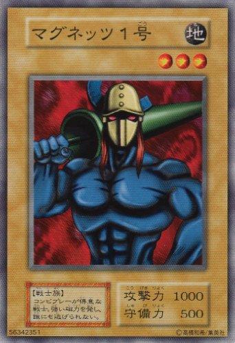 【シングルカード】 マグネッツ1号 型番なし (遊戯王OCG 第一期シリーズ)【ノーマル】